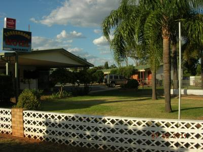 Cross Roads Motel - Accommodation Port Macquarie