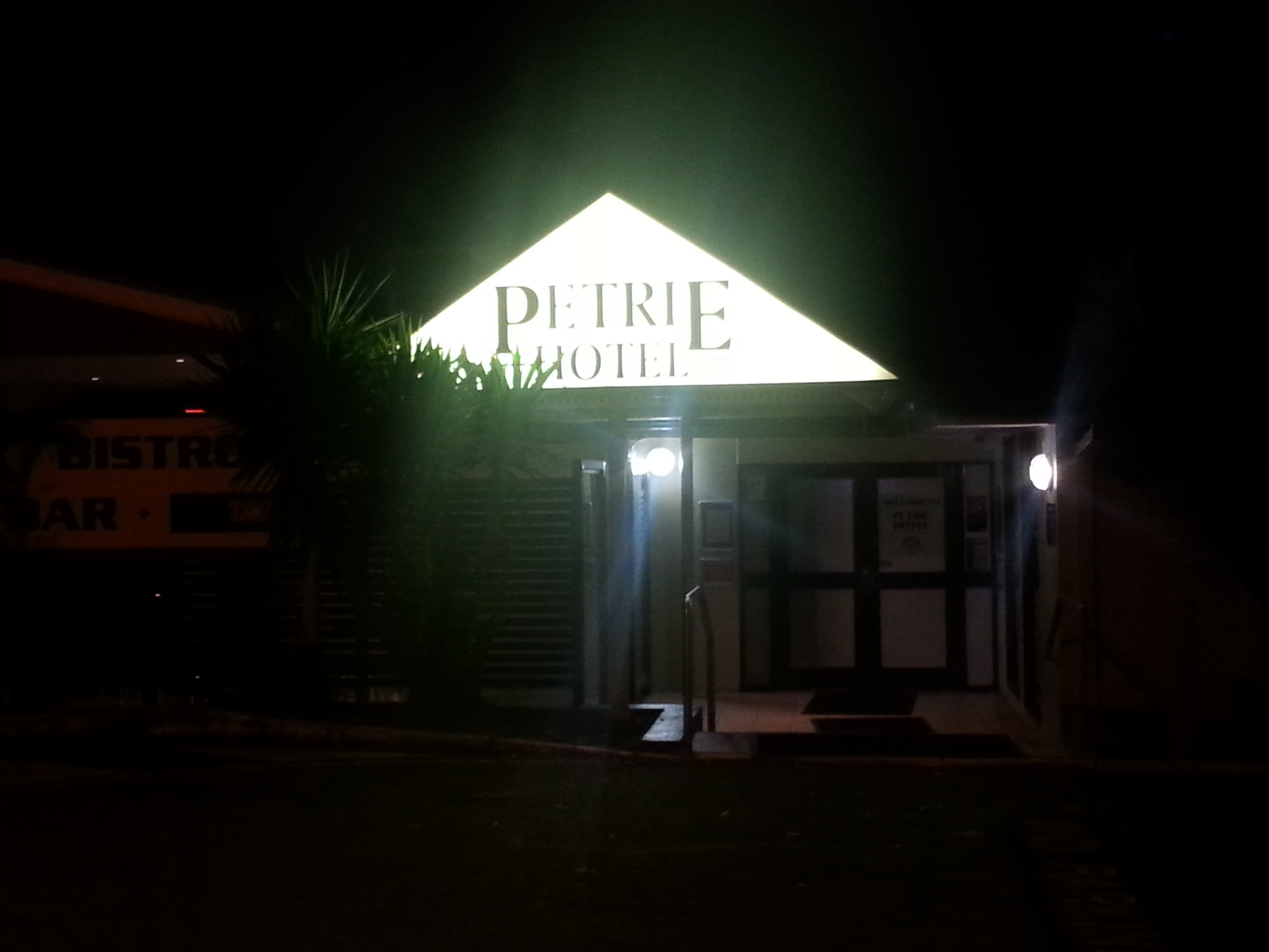 Petrie Hotel - Accommodation Port Macquarie