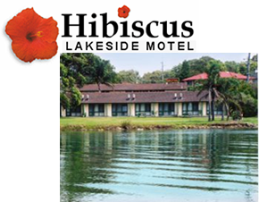 Hibiscus Lakeside Motel - Accommodation Port Macquarie