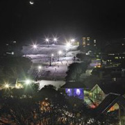 Night Skiing - Accommodation Port Macquarie