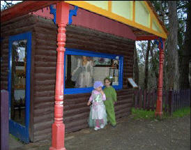 Fairyland Village - Accommodation Port Macquarie