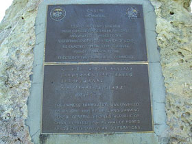 The Chinese Memorial at Robe - Accommodation Port Macquarie