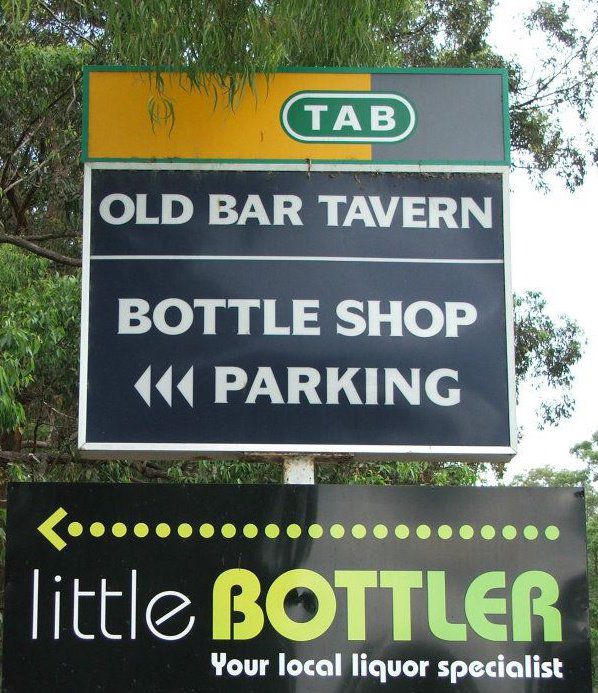 Old Bar Tavern - Accommodation Port Macquarie