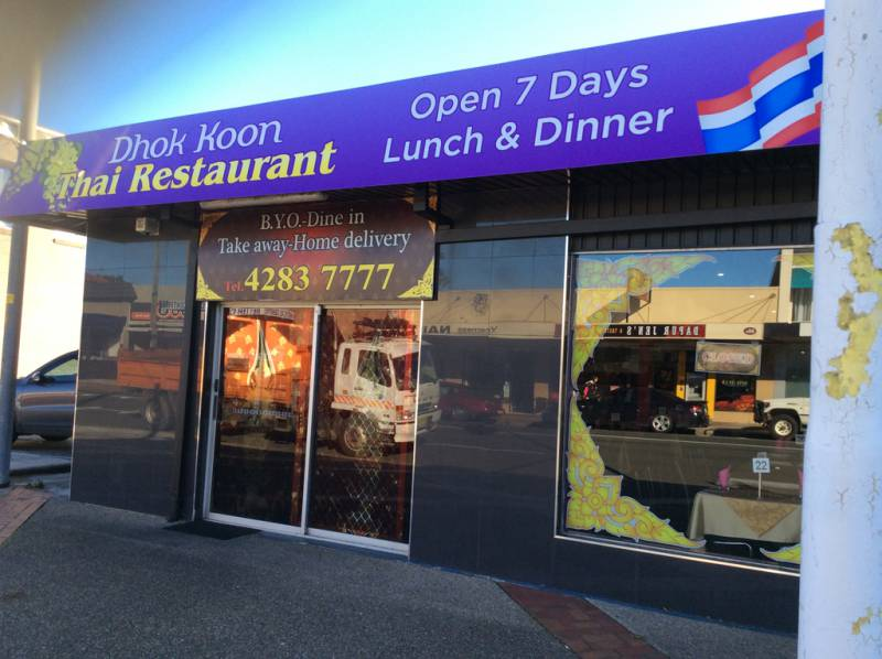 Dhok Koon Thai Restaurant - Accommodation Port Macquarie